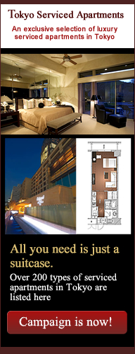 Tokyo Serviced Apartments